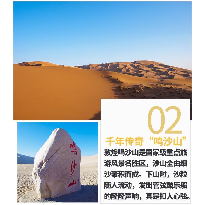 穿越鳴沙山無人區2.jpg